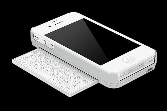 kiano-4-iphone-keyboard-case-02